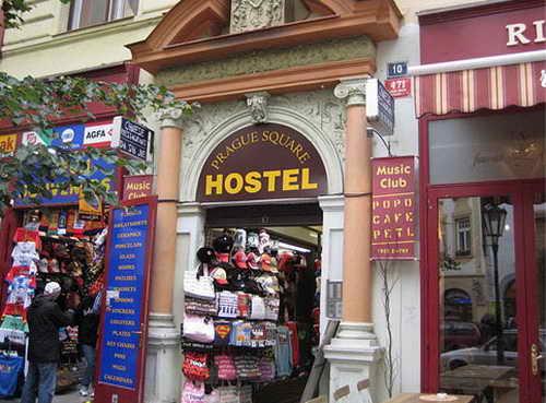 Хостелы Праги