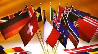 Как оформить визу во Францию быстро и недорого