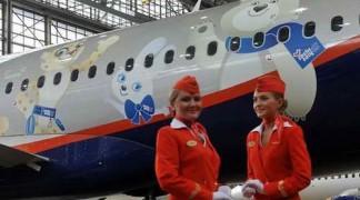 Лоукостер «Аэрофлота» скоро начнет авиаперелеты