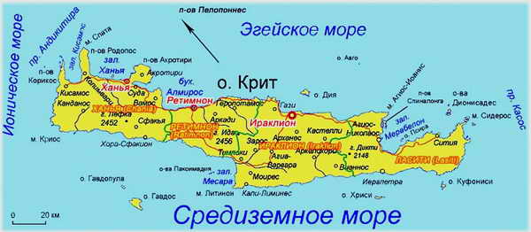 Крит Греция карта