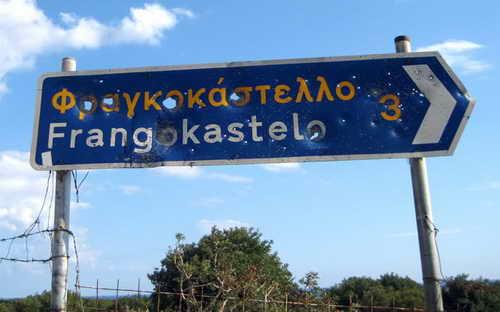 Дороги Крит Греция