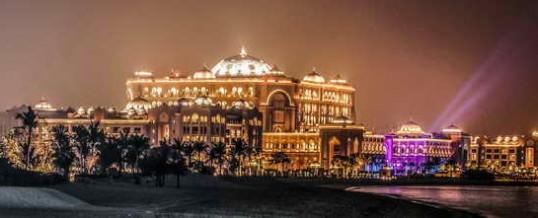 Отель Emirates Palace – роскошный отельный комплекс Абу-Даби