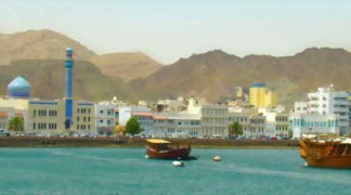 Оман, Маскат Путешествие на Ближний Восток