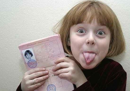 документы для ребенка за границу Москва