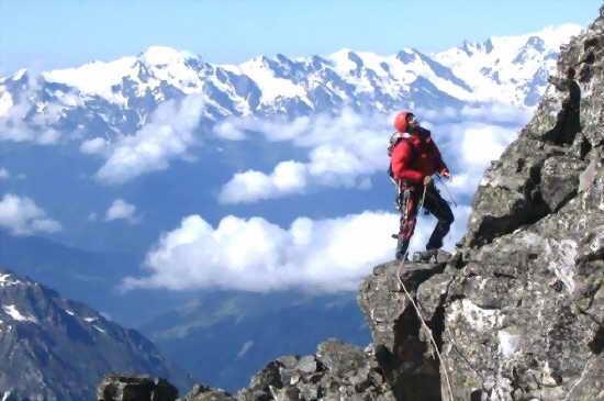 Альпинистское снаряжение