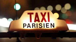 Такси в Париже: особенности, цены