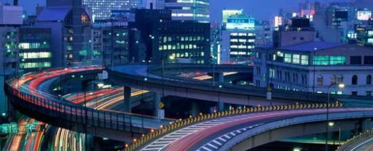 Путешествие в Токио – город, где восходит солнце