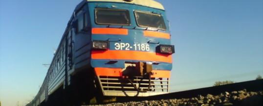Пригородный транспорт Челябинска