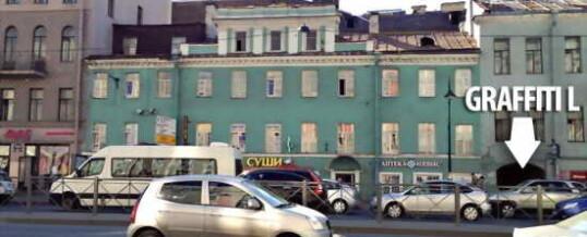 Хостел на Лиговском проспекте — инвестиция в комфорт