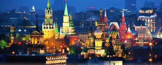 Проживание в Москве: важные нюансы бронирования гостиницы