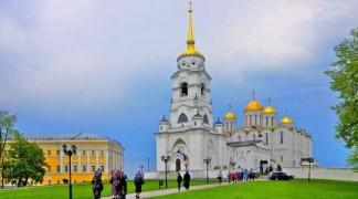 Поездка во Владимир, Россия