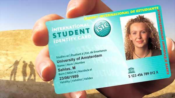 ISIC Международная студенческая карта