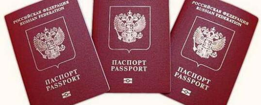 Как организовать срочное оформление загранпаспорта