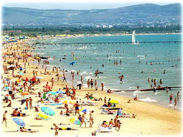 анапа отдых пляжи