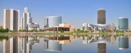 Выберете номер для отдыха в Екатеринбурге заранее