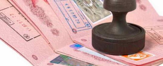 Экономия на визе. Как сэкономить на получении визы?