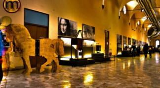 Национальный музей науки и техники Леонардо да Винчи в Милане